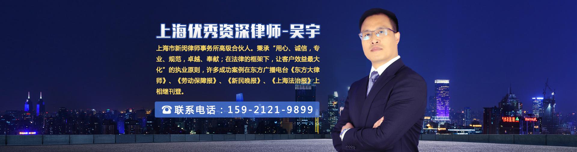 上海施工合同挂靠必威APP精装版-吴宇