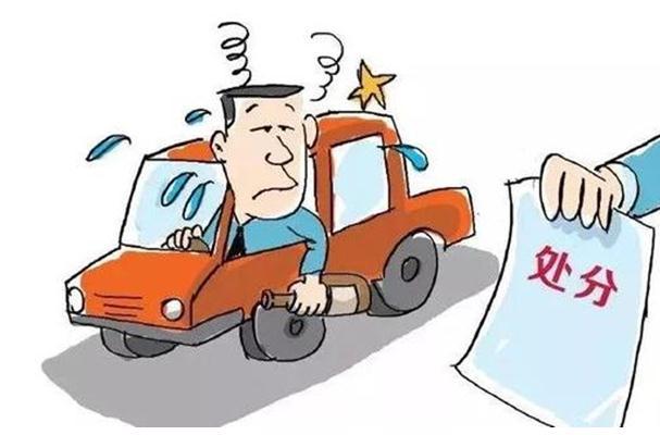 广西交警涉嫌酒驾被刑拘 公职人员酒驾会被开除吗?