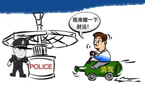 2019年广西交警涉嫌酒驾 酒驾肇事致人死亡如何处罚?