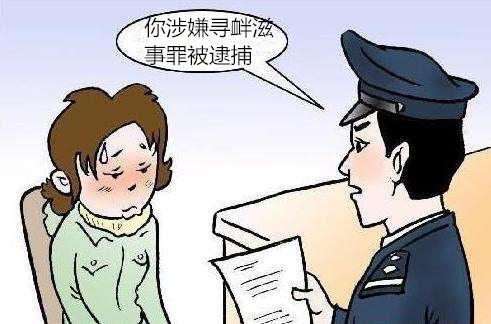 女主播强吻七旬大爷 在我国犯寻衅滋事怎么判刑?