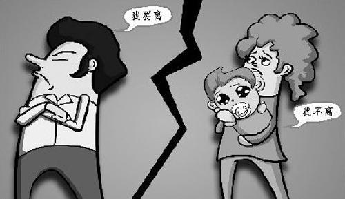2019年怀孕期间离婚有赔偿金吗?离婚补偿的条件和方式是什么?