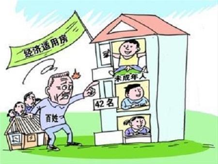 2019年经济适用房可以继承吗?经济适用房继承的政策有哪些?