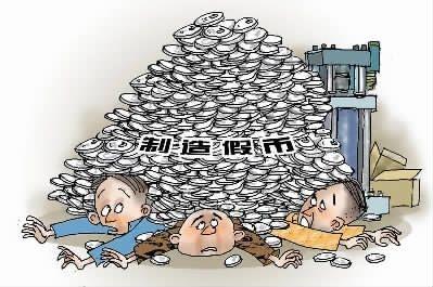 制造假币2000元怎么判刑?持有并使用假币又怎么判?