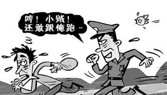 男警察��劳��犯遭起�V �^失致人死亡怎麽�r��?