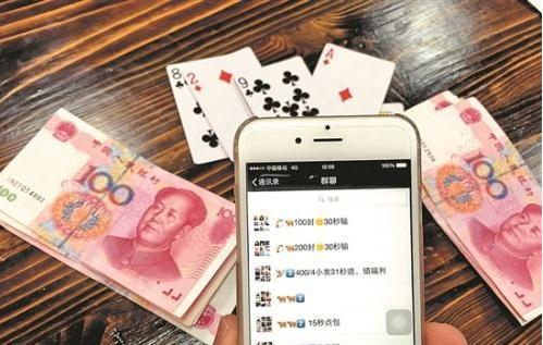 2019微信聚众赌博立案标准是什么?2019微信聚众赌博如何量刑?