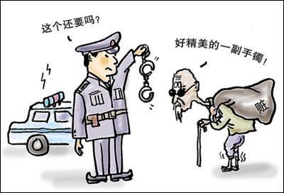 91�q被列�吆谙臃� 法律上75周�q以上老人犯罪怎么判刑?