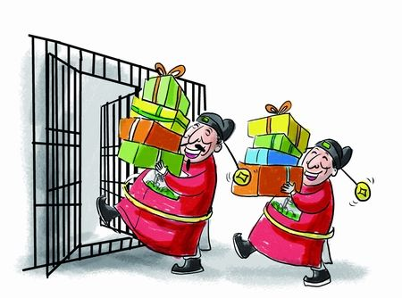 单位犯罪 2019年单位犯罪的相关法律内容