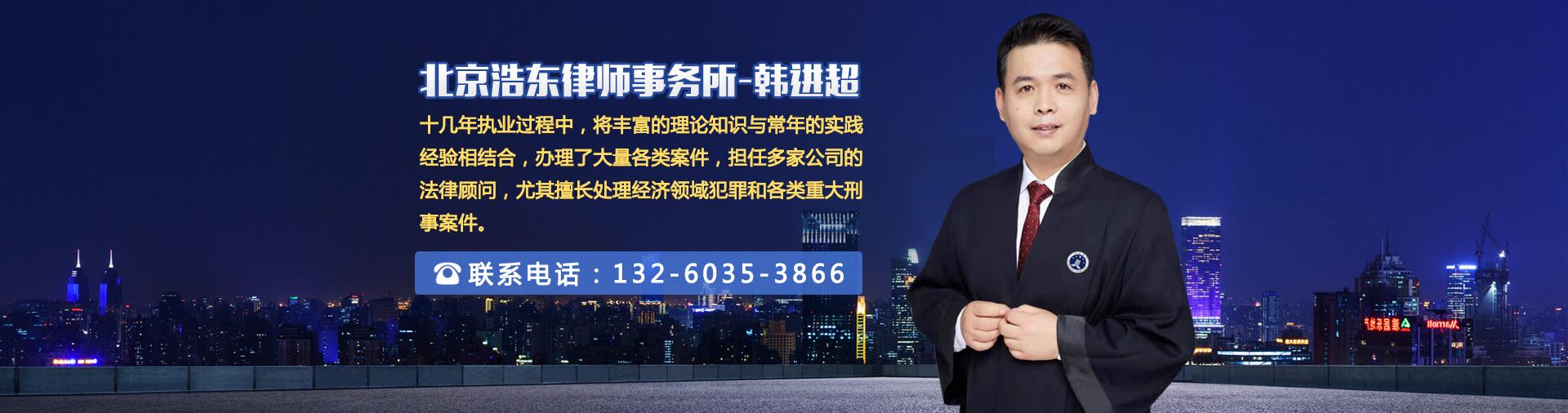北京�x婚律���r格-�n�M超