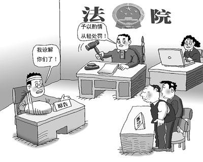 北大弑母吴谢宇三项罪名 在我国数罪并罚刑期怎么算?