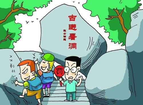 济南公园丹霞地貌遭破坏 不文明旅游需承担哪些法律责任?