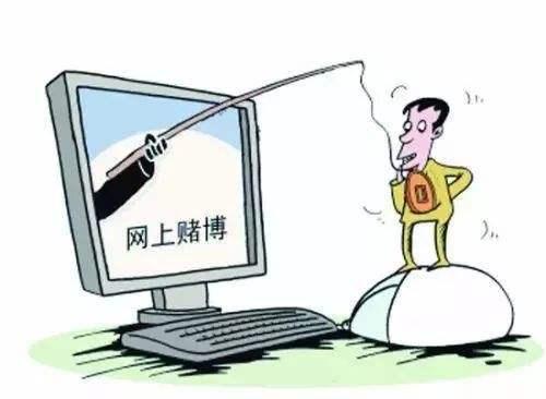 2019年网络诈骗案例 遇到网络诈骗怎么办