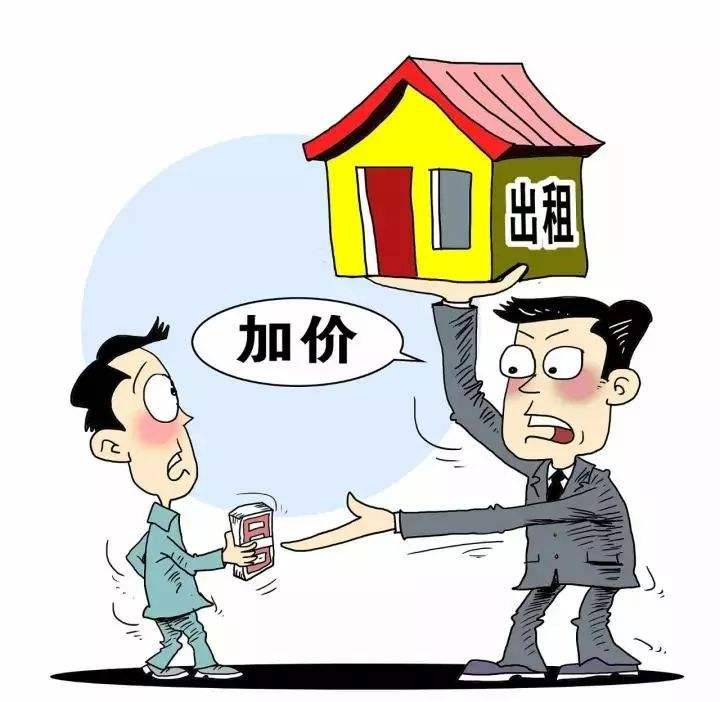 17万现金借给别人房产抵押还有效吗?(图)