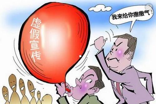 2019年颜如玉涉虚假宣传被罚 广告中出现虚假宣传如何处罚?