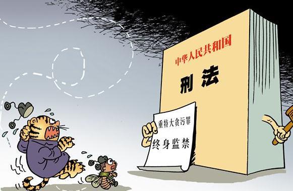留学生日本遭杀害 中国公民在国外被杀中国能管?
