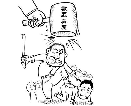 多名乱港分子被捕 数罪并罚最高判几年?