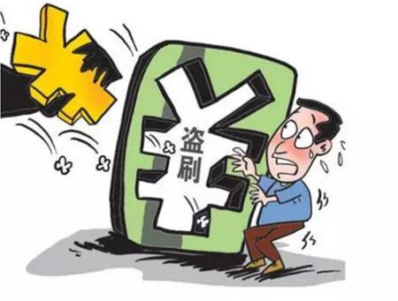 收银员盗刷顾客卡 在我国盗刷信用卡如何量刑?