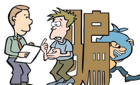 合同诈骗罪由哪些要件构成?合同诈骗罪数额标准是怎样的?
