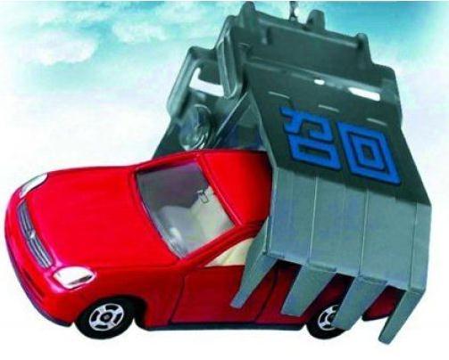 丰田召回45万辆车 我国缺陷产品召回制度认定缺陷的标准是什么?