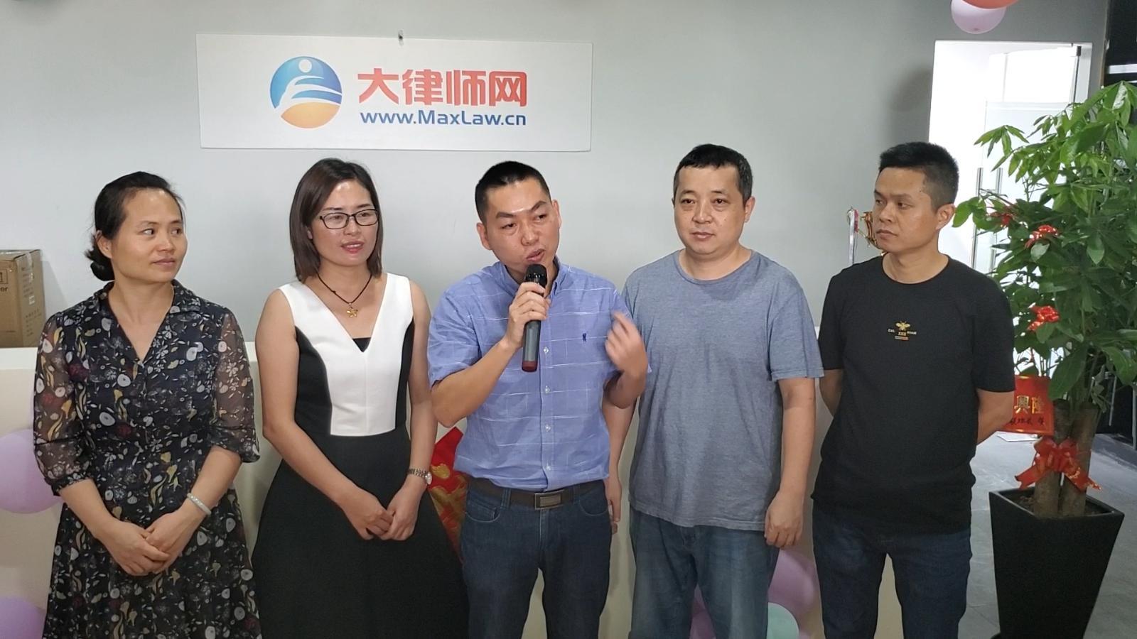 伍聚网络乔迁新址 一起共创新未来!