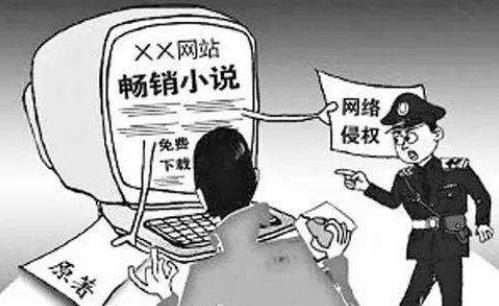 华为起诉传音 我国对于侵犯知识产权该如何处理?
