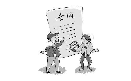 合同解除能索要违约金吗?合同解除有哪些法律后果?