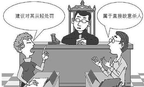 男子枪杀中国妹妹 在我国持枪故意杀人怎么判刑?