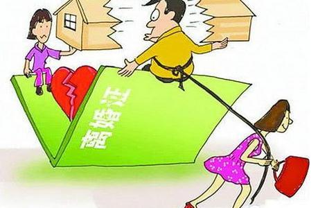 2019年女方起诉离婚需准备哪些材料?女方起诉离婚财产怎么分配?