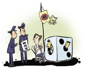 2019年军人网络赌博会不会加重处罚?网络赌博罪是如何量刑的?