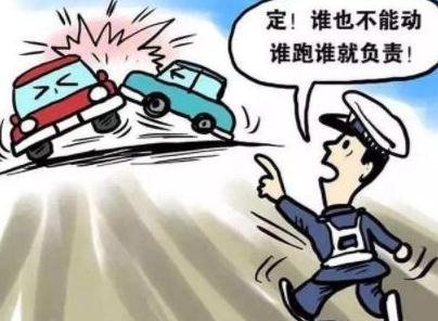 女律师办案被撞身亡 交通肇事致人死亡会判死刑?