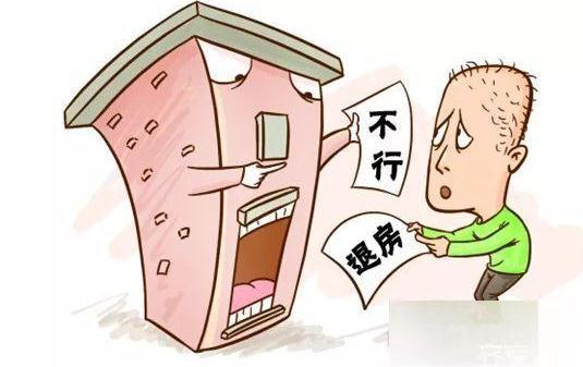 南京一公寓局部坍塌 租房坍塌致人死亡房�|��判刑?