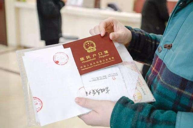 2019年户口迁移手续可以代办吗?迁户口申请书怎么写?