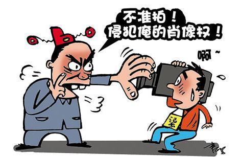 外放男要求�~璇道歉 侵犯肖像�嘈�槭窃趺凑J定?