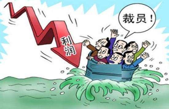裁员的法定条件是什么?北京外企裁员赔偿标准是怎样的?
