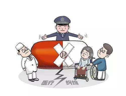 医疗纠纷解决途径有哪些?处理医疗纠纷的基本原则是什么?