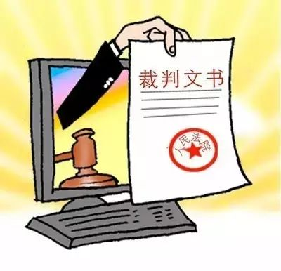 2019年不能在裁判文书网公布的案件有哪些?网上公布的裁判文书要删除哪些信息?