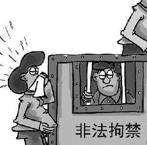 非法拘禁被刑拘��判刑��?非法拘禁罪相�P注意事�