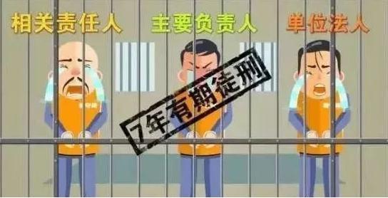 湛江五金店火�� 店主是否��成失火罪?