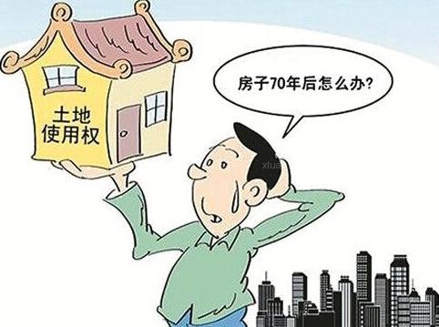 上海使用�喾亢�r�_始限�?使用�喾靠梢再I�u�幔�