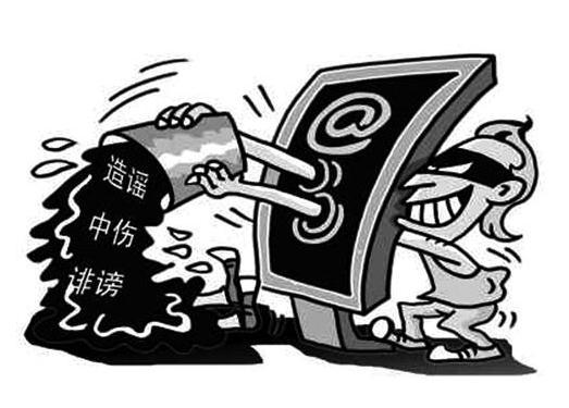 王一博起诉诽谤者 网上侮辱诽谤他人怎么处罚?