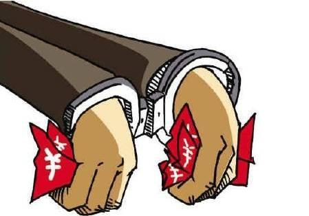 最牛记者获刑13年 数罪并罚最高刑期判几年?