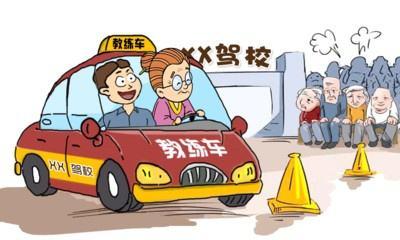 2019年初次考驾照可以考哪些车型?考不同的车型驾照年龄都有什么限制?