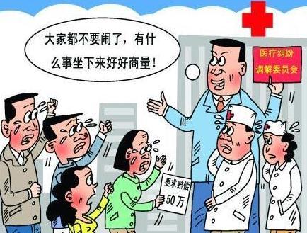 徐冬冬手术出事故 遇到医疗事故怎么办?