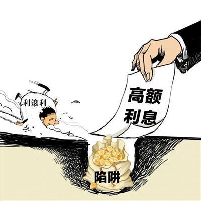 2019年砍�^息�槭裁催`法?遭遇砍�^息怎么打官司?