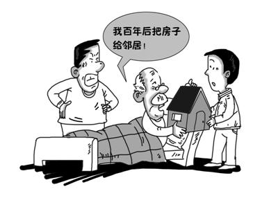 2019年法院如何�J定口�^�z�谡��性?口�^�z�谠趺从�立才有效力?