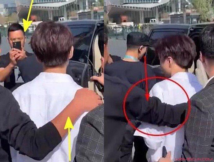 王俊凯被黄牛搂肩  如何算侵犯明星的肖像权?