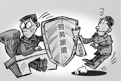 2020��张汕踩绾谓饧s?��张汕补べY由哪方�l放?
