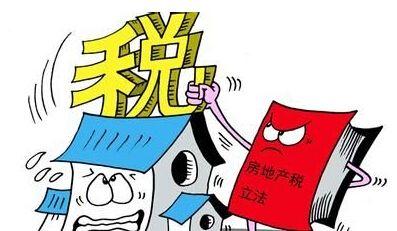 买房子增值税怎么算?购置新房要交哪些税?