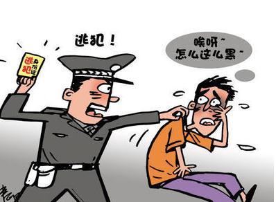 女逃犯劳荣枝落网 逃犯被抓会加重刑罚吗?
