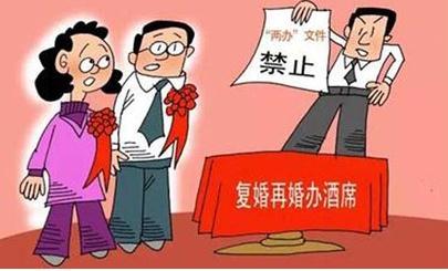 李阳疑似复婚 2020年复婚需要哪些手续?