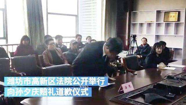 清华博士被无罪羁押1277天 最新国家赔偿日标准是多少?